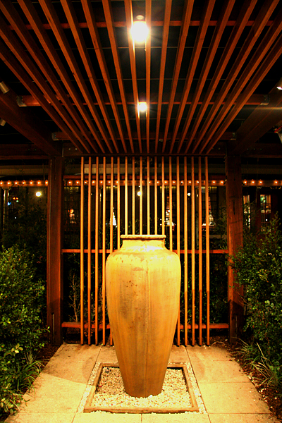 Feature Timber Screen